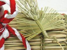 鶴亀付き紅白飾り俵の鶴