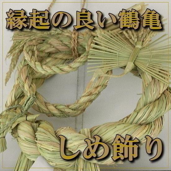 http://e-monobe.com/images/b20071028205346.jpg